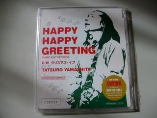 クリスマス・イブ HAPPY HAPPY GREETING